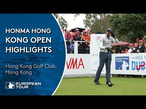Extended Tournament Highlights | 2018 Honma Hong Kong Open