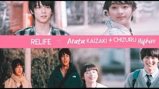 Arata & Chizuru (Relife)