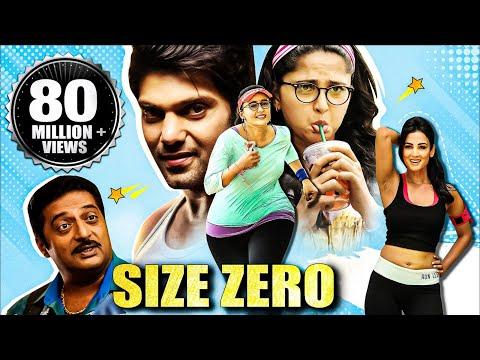 Size Zero (2021) NEW RELEASED Full Hindi Dubbed South Movie | Anushka Shetty, Arya & Prakash Raj