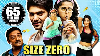 Size Zero (2021) NEW RELEASED Full Hindi Dubbed South Movie | Anushka Shetty, Arya & Prakash Raj