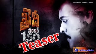 "#Chiranjeevi 150th Movie ""Khaidi No 150"" #First Look Teaser 