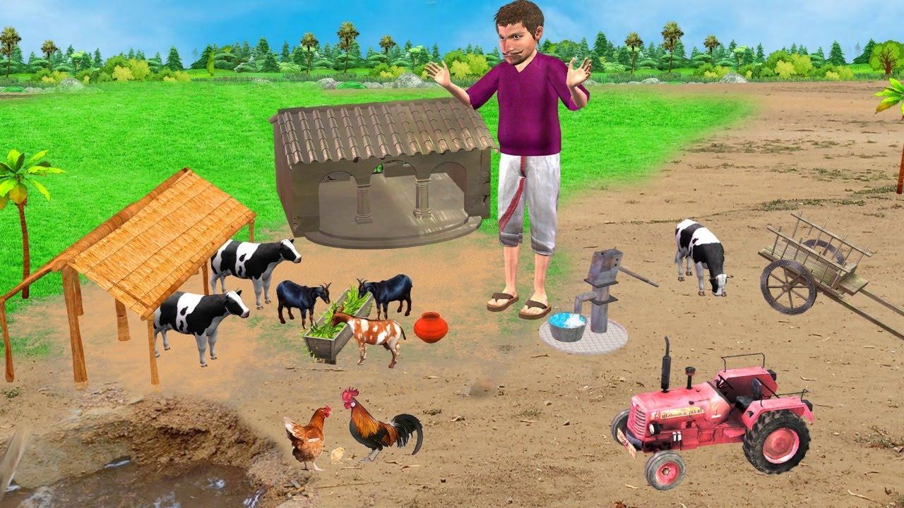मिनी गाय मिट्टी का घर Mini Cow Clay House Comedy Video हिंदी कहानिया Hindi Kahaniya Comedy Video