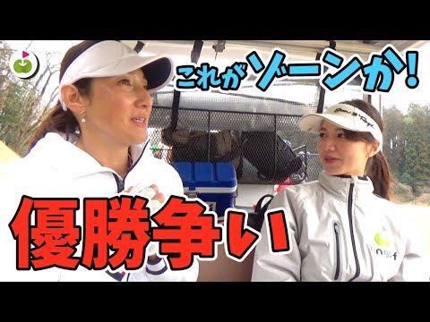 優勝のときは・・・伊能恵子さんがバックを担いだ選手の印象的なエピソードを聞きました!