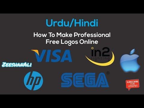 How To Make Professional Free Logos Online Urdu/Hindi