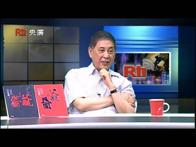【央廣】白先勇談『父親與民國─白崇禧將軍身影集』(2012.7.12)