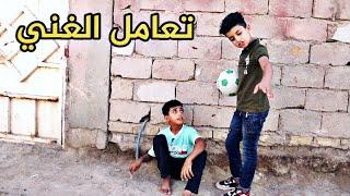 الفلم العراقي الفقر جبرني