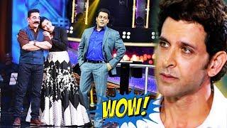 Salman Khan और Kamal Hassan पहली बार आयेंगे एकसाथ, Hrithik ने कहा Salman Khan सबसे Coolest Dancer है