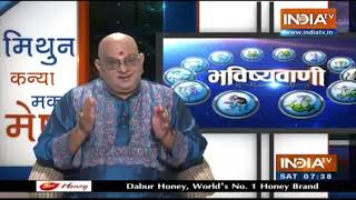 Bhavisyavaani: What your prediction say, how will your day be today,  know about Samudrik Shastra.