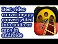 how to video to mp3 converter Techintamil