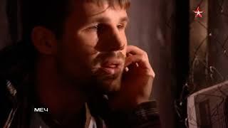 Сериал Меч - 3 серия (Нас будут боятся) HD 720