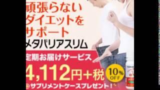 【最新情報】乳酸菌革命 楽天
