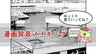 のみこ - カラフル