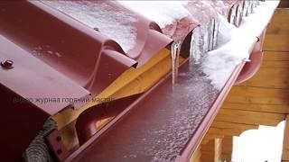 как правильно сделать водосток с крыши своими руками
