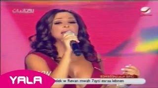 Elissa - Betmoun At Sharam El Sheikh Concert 2008 (Live) / إليسا - بتمون - شرم الشيخ 2008
