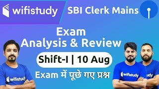 SBI Clerk Mains 2019 (10 Aug 2019, 1st Shift) | Exam Analysis & Asked Questions