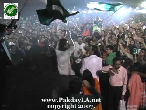 © 2007 www pakdayla net Ali Haider Performance Part 2