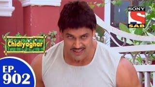 Chidiya Ghar - चिड़िया घर - Episode 902 - 7th May 2015