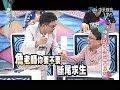 2013.11.05康熙來了完整版 誰是2013年康熙轉台王?!(下)