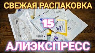 Куча Посылок с Алиэкспресс _ Обзор Мелочевки