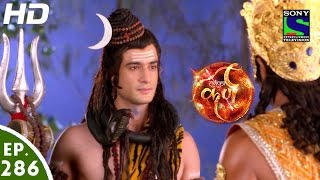 Suryaputra Karn - सूर्यपुत्र कर्ण - Episode 286 - 11th July, 2016
