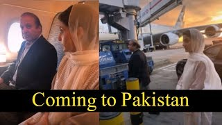 Finally Nawaz Sharif and Maryam leaving for Pakistan from Harley street clinic London