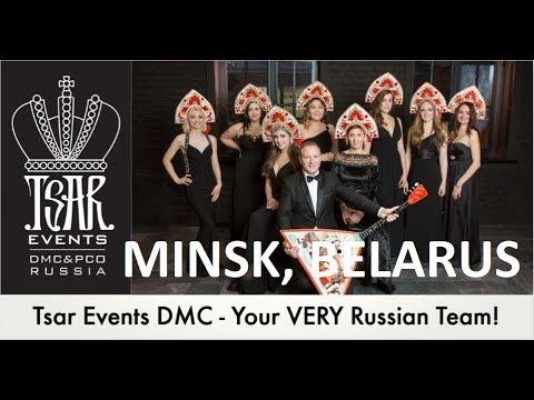 Minsk, Belarus Incentive Sample Program