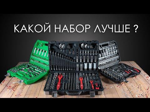 Как выбрать набор инструментов для автомобиля и дома