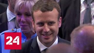 Курс на объединение Франции: Макрон назовет имя премьера