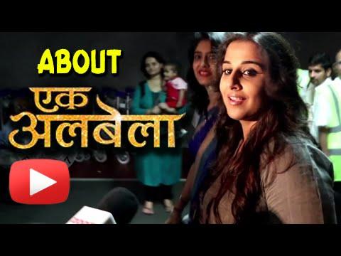 Vidya Balan's Response On Ekk Albela's Success | Marathi Movie | Mangesh Desai