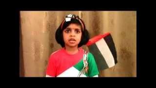 uae national anthem ishy bilady