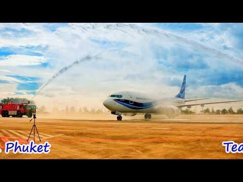 NewGen Airways Phuket Airport (เที่ยวบินปฐมฤกษ์ โคราช – ภูเก็ต – โคราช)