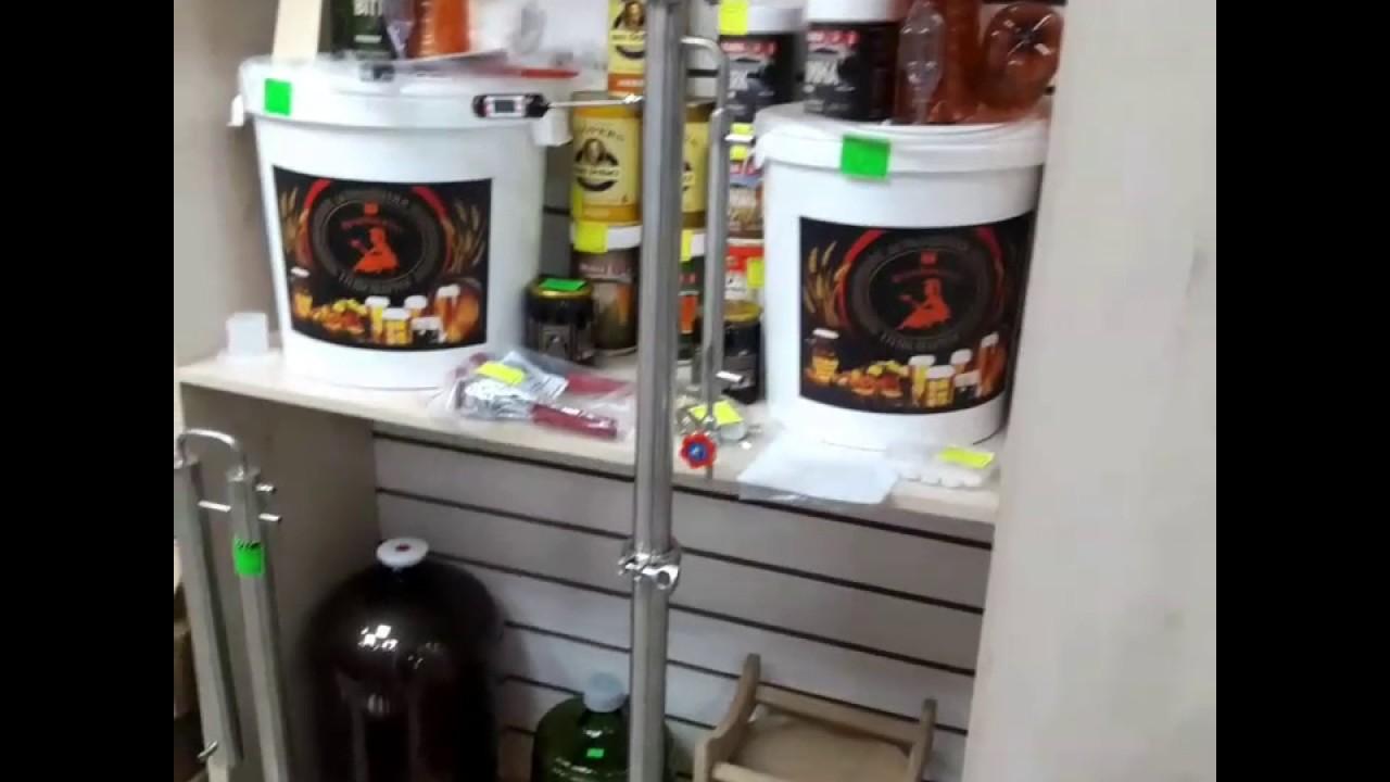 Дядюшка сэм самогонный аппарат домашняя пивоварня цены 50 литров