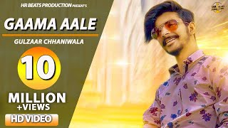 Gaama Aale (Full ) | Gulzaar Chhaniwala | New Haryanvi Songs Haryanavi 2019 | Hr Song 2019