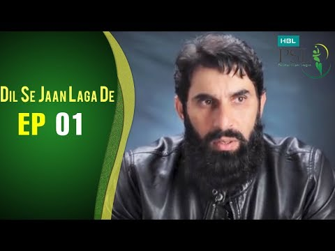 Dil Se Jaan Laga De | EP 1 |  HBL PSL 2018