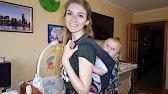 Купите хипсит и ваша спина будет вам благодарна!. Хипсит подойдет для ношения ребенка, который уже начал ходить самостоятельно.