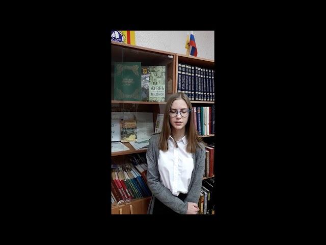 Изображение предпросмотра прочтения – АннаСкрябина читает произведение «Эти бедные селенья....» Ф.И.Тютчева