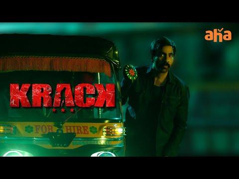 Krack Bus Stand Fight Scene   Ravi Teja, Shruti Haasan   Gopichand Malineni   Watch on aha