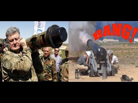 Чем вооружили армию Украины. Вы не поверите, но это правда