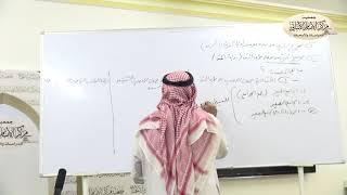 طرق تخريج الحديث - الدرس الثاني