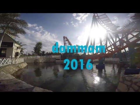 dammam 2016