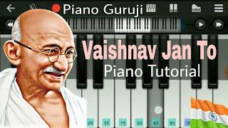 Vaishnav Jan To Piano Tutorial/Lesson + Slow Version| Easy Mobile Perfect Piano Notes - Piano Guruji