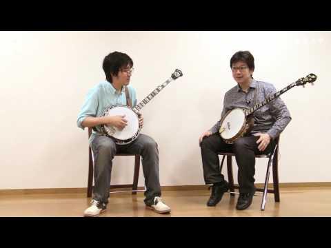 洗足ワールドミュージックコース 有田純弘先生によるバンジョーのレッスン。 「バンジョーのピッキングコントロールについて」