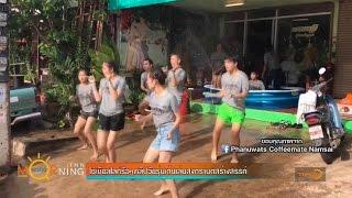 กดไลค์รัว! วัยรุ่นโชว์เต้นฉลองสงกรานต์สร้างสรรค์