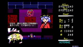 Kobito of the Shining Needle ~ Little Princess - Touhou 14: Double Dealing Character [OPNA, PMD]