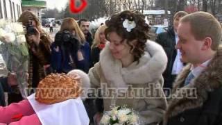 ХЛЕБ СОЛЬ видео съёмка свадьбы Москва Подольск профессиональная видеосъёмка