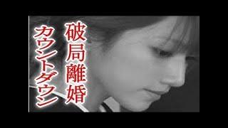 チャンネル登録おねがいします('◇'♪⇒ココリコ田中直樹と小日向しえが離...