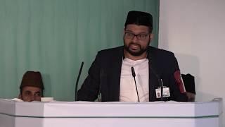 Wafa Mohammad,Murabbi e Silsila Ahmadiyya Muslim Jamaat Switzerland