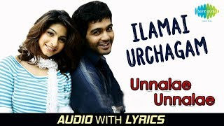 Ilamai Ullasam with Lyrics | Unnalae Unnalae | Harris Jayaraj | Krish | Pop Shalini | Pa.Vijay