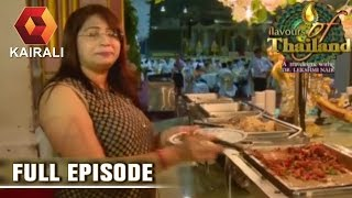 Flavours Of Thailand 23/06/16 Full Episode