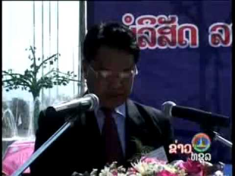 Kenthao Immigration Opening